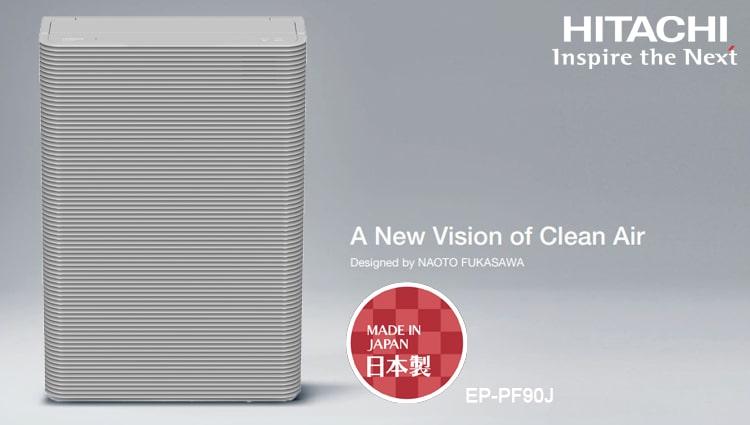 Máy lọc không khí Hitachi EP-PF90J sản xuất tại Nhật Bản (Made in Japan)