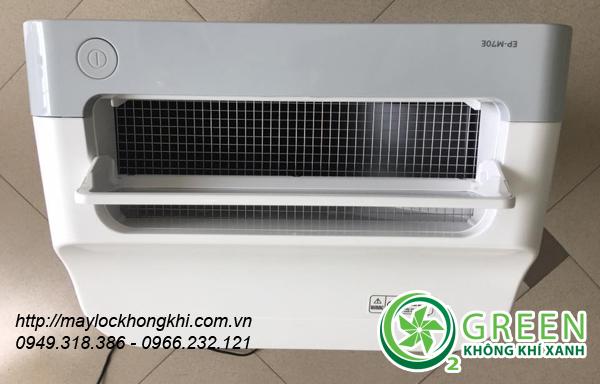 Máy lọc không khí và tạo ẩm Hitachi EP-M70E
